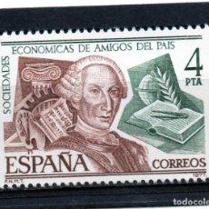 Sellos: ESPAÑA / SPAIN / ESPAGNE AÑO 1977 EDIFIL NR. 2402 NUEVO SOCIEDADES ECONOMICAS DE AMIGOS DEL PAIS. Lote 241987910
