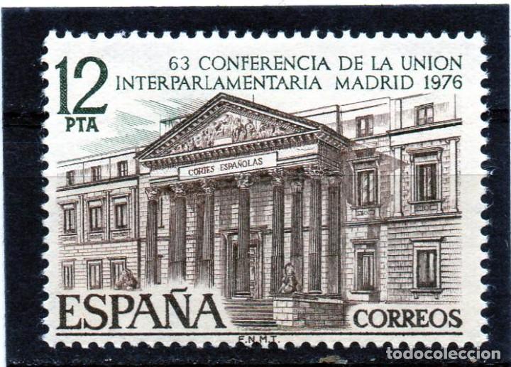 ESPAÑA / SPAIN / AÑO 1976 EDIFIL NR. 2359 NUEVO LXIII CONFERENCIA DE LA UNION INTERPARLAMENTARIA (Sellos - España - Juan Carlos I - Desde 1.975 a 1.985 - Nuevos)