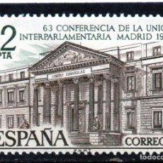 Sellos: ESPAÑA / SPAIN / AÑO 1976 EDIFIL NR. 2359 NUEVO LXIII CONFERENCIA DE LA UNION INTERPARLAMENTARIA. Lote 241988400
