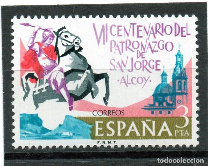 ESPAÑA / SPAIN / AÑO 1976 EDIFIL NR. 2315 NUEVO VII CENTENARIO DE LA APARICION DE SAN JORGE EN ALCOY (Sellos - España - Juan Carlos I - Desde 1.975 a 1.985 - Nuevos)