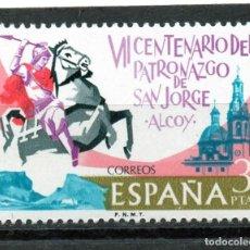 Sellos: ESPAÑA / SPAIN / AÑO 1976 EDIFIL NR. 2315 NUEVO VII CENTENARIO DE LA APARICION DE SAN JORGE EN ALCOY. Lote 241988710