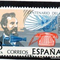 Sellos: ESPAÑA / SPAIN / AÑO 1976 EDIFIL NR. 2311 NUEVO CENTENARIO DEL TELEFONO. Lote 241988940