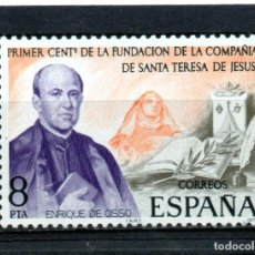 Sellos: ESPAÑA / SPAIN / AÑO 1977 EDIFIL NR. 2416 NUEVO CENTENARIO DE LA COMPANIA DE SANTA TERESA DE JESUS. Lote 241989305