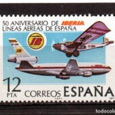 Sellos: ESPAÑA / SPAIN / AÑO 1977 EDIFIL NR. 2448 NUEVO ANIVERSARIO DE LA COMPANIA AEREA IBERIA. Lote 241989530