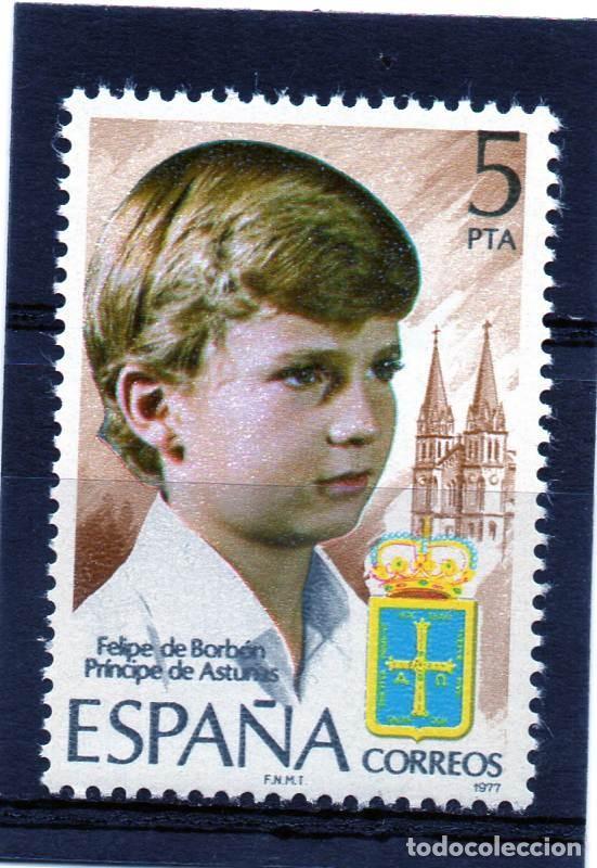 ESPAÑA / SPAIN / AÑO 1977 EDIFIL NR. 2449 NUEVO FELIPE DE BORBON PRINCIPE DE ASTURIA (Sellos - España - Juan Carlos I - Desde 1.975 a 1.985 - Nuevos)