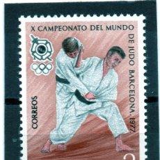 Sellos: ESPAÑA / SPAIN / AÑO 1977 EDIFIL NR. 2450 NUEVO X CAMPEONATO DEL MUNDO DE JUDO. Lote 241989970