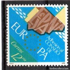 Sellos: ESPAÑA / SPAIN / AÑO 1978 EDIFIL NR. 2476 NUEVO ADHESION DE ESPAÑA AL CONSEJO DE EUROPA. Lote 241990410