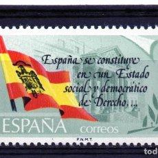 Sellos: ESPAÑA / SPAIN / AÑO 1978 EDIFIL NR. 2507 NUEVO PROCLAMACION DE LA CONSTITUCION ESPAÑOLA. Lote 241990835