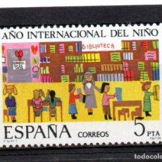 Sellos: ESPAÑA / SPAIN / AÑO 1979 EDIFIL NR. 2519 NUEVO AÑO INTERNACIONAL DEL NIÑO. Lote 241991220