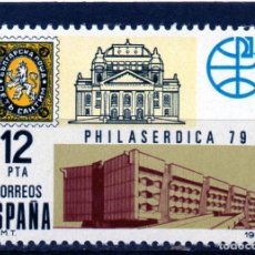 Sellos: ESPAÑA / SPAIN / AÑO 1979 EDIFIL NR. 2524 NUEVO EXPOSICION FILATELICA MUNDIAL. Lote 241991490