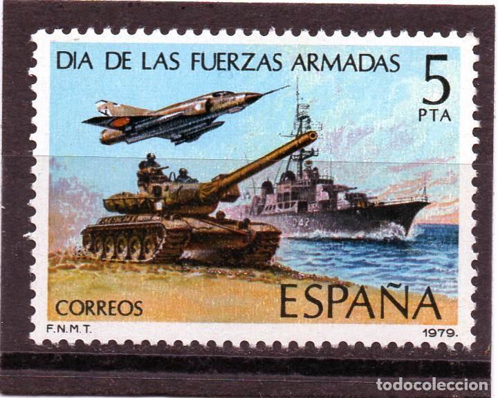 ESPAÑA / SPAIN / AÑO 1979 EDIFIL NR. 2525 NUEVO DIA DE LAS FUERZAS ARMADAS (Sellos - España - Juan Carlos I - Desde 1.975 a 1.985 - Nuevos)