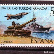 Sellos: ESPAÑA / SPAIN / AÑO 1979 EDIFIL NR. 2525 NUEVO DIA DE LAS FUERZAS ARMADAS. Lote 241991650