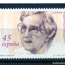 Sellos: ESPAÑA / SPAIN / AÑO 1993 EDIFIL NR. 3241 NUEVO MUJERES FAMOSAS MARIA ZAMBRANO. Lote 241991945