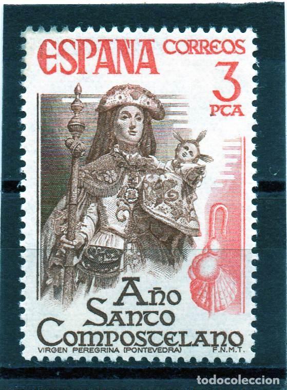 ESPAÑA / SPAIN / AÑO 1976 EDIFIL NR. 2306 NUEVO AÑO SANTO COMPOSTELANO (Sellos - España - Juan Carlos I - Desde 1.975 a 1.985 - Nuevos)