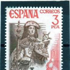 Sellos: ESPAÑA / SPAIN / AÑO 1976 EDIFIL NR. 2306 NUEVO AÑO SANTO COMPOSTELANO. Lote 241992765