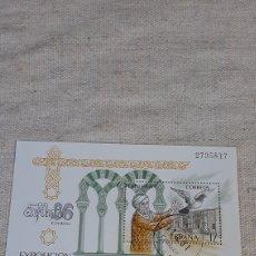 Selos: USADA EXFILMA 1986 CÓRDOBA EDIFIL 2859 USADA ESPAÑA FILATELIA COLISEVM. Lote 242161195