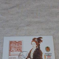 Selos: USADA EXFILMA 1990 HOJA BLOQUE EDIFIL 3968 USADA ESPAÑA 1990 FILATELIA COLISEVM. Lote 242162515