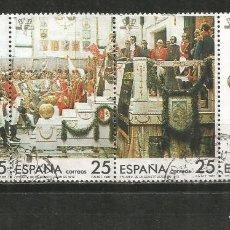Selos: ESPAÑA 175 ANIVERSARIO DE LA CONSTITUCION DE 1812 EDIFIL NUM. 2887/2890 SERIE COMPLETA USADA. Lote 242276030