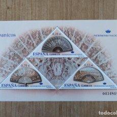Sellos: ESPAÑA 2004 - EDIFIL 4164 - HOJITA BLOUE - PATRIMONIO NACIONAL- ABANICOS - NUEVO ...L3275. Lote 242288825