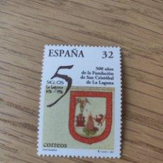 Sellos: SELLO ESPAÑA, 1997 EDIFIL Nº 3516 /**/, 500 AÑOS DE LA FUNDACIÓN DE SAN CRISTÓBAL DE LA LAGUNA. Lote 242334340