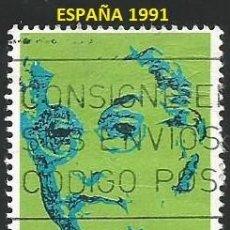 Sellos: ESPAÑA 1991 - ES 3099 - MARIA MOLINER (VER IMAGEN) - 1 SELLO USADO. Lote 242360865