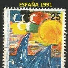 Sellos: ESPAÑA 1991 - ES 3107 - DISEÑO INFANTIL (VER IMAGEN) - 1 SELLO USADO. Lote 242361365