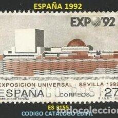 Sellos: ESPAÑA 1992 - ES 3155 - EXPO SEVILLA 92 (VER IMAGEN) - 1 SELLO USADO. Lote 242365015
