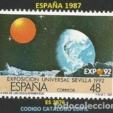 Sellos: ESPAÑA 1987 - ES 2876 - EXPO SEVILLA 92 (VER IMAGEN) - 1 SELLO USADO. Lote 242365575