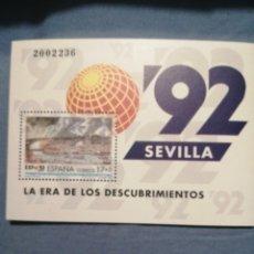 Sellos: 1992 EXPOSICIÓN UNIVERSAL DE SEVILLA EDIFIL 3191. Lote 242433165