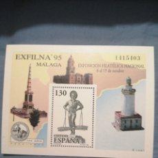 Sellos: 1995 EXPOSICIÓN FILATÉLICA NACIONAL EDIFIL 3393. Lote 242433680