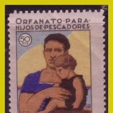 Francobolli: VIÑETAS, ISLA DE SAN SIMÓN, VIGO, ORFANATO PARA HIJOS DE PESCADORES, 50 CTS. * *. Lote 242822780
