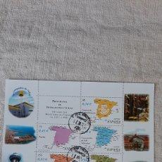 Sellos: USADO EDIFIL CARRETERAS FERROCARRILES AEROPUERTOS EDIFIL 3855 TAMBIÉN NUEVOS SOLICITA ESPAÑA 2001. Lote 242849350