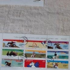 Sellos: USADOS EDIFIL 3841 JUEGOS ECUESTRES JEREZ 2002 ESPAÑA CABALLOS FAUNA ARTE. Lote 242852040
