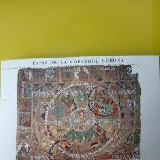 Sellos: USADO EDIFIL 2591 TAPIZ CREACIÓN RELIGIÓN HISTORIA ESPAÑA 1980 MATASELLO. Lote 242950905