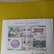 Sellos: 1981 ESPAÑA MUSEO POSTAL Y TELECOMUNICACIONES EDIFIL 2641 USADO. Lote 243003925