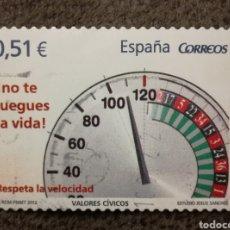 Sellos: EDIFIL 4697 - ESPAÑA 2012 - VALORES CÍVICOS - USADO. Lote 243066625