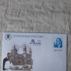 Sellos: BODA REAL FELIPE VI Y LETICIA EDIFIL 92 ANFIL CONMEMORATIVAS 2004 VALENCIA JUAN CARLOS I REY ESPAÑA. Lote 243148500