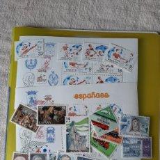 Sellos: ESPAÑA 1982 AÑO COMPLETO NUEVOS FILATELIA COLISEVM VER MIS LOTES SELLOS MONEDAS BILLETES. Lote 243167565