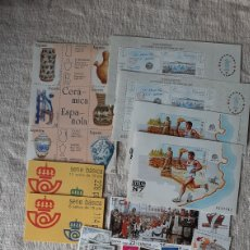 Sellos: 1987 ESPAÑA COMPLETA CIN DOS HIJAS CADA Y CARNETS 228 Y 124 REY. Lote 243173755