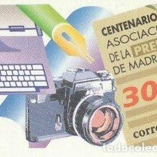 Sellos: 1995, CENTENARIO ASOCIACION DE LA PRENSA DE MADRID EDIFIL 3363. Lote 243261270