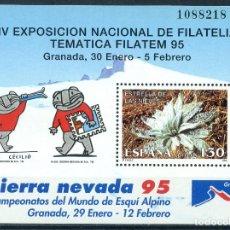 Sellos: EXPOSICION FILATELICA TEMATICA FILATEM 95 - HOJITA BLOQUE EDIFIL 3340. Lote 243481640