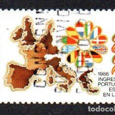 Sellos: EDIFIL 2826 ESPAÑA 1986 INGRESO DE ESPAÑA Y PORTUGAL EN LA CE. USADO. Lote 243518045