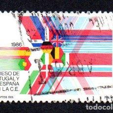 Sellos: EDIFIL 2828 ESPAÑA 1986 INGRESO DE ESPAÑA Y PORTUGAL EN LA CE. USADO. Lote 243518075