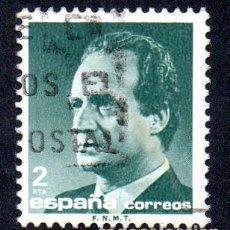 Sellos: EDIFIL 2829 ESPAÑA 1986 SERIE BÁSICA S.M. DON JUAN CARLOS I. USADO. Lote 243518100