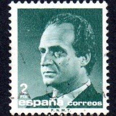 Sellos: EDIFIL 2829 ESPAÑA 1986 SERIE BÁSICA S.M. DON JUAN CARLOS I. USADO. Lote 243518110
