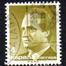Sellos: EDIFIL 2831 ESPAÑA 1986 SERIE BÁSICA S.M. DON JUAN CARLOS I. USADO. Lote 243518170
