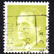 Sellos: EDIFIL 2832 ESPAÑA 1986 SERIE BÁSICA S.M. DON JUAN CARLOS I. USADO. Lote 243518195
