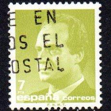 Sellos: EDIFIL 2832 ESPAÑA 1986 SERIE BÁSICA S.M. DON JUAN CARLOS I. USADO. Lote 243518200