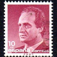 Sellos: EDIFIL 2833 ESPAÑA 1986 SERIE BÁSICA S.M. DON JUAN CARLOS I. USADO. Lote 243518225