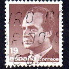 Sellos: EDIFIL 2834 ESPAÑA 1986 SERIE BÁSICA S.M. DON JUAN CARLOS I. USADO. Lote 243518235